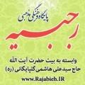 Icon of مداحی شب هفتم - آقای سیدمحمد قاضوی