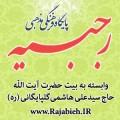 Icon of سخنرانی شب سوم - حجت الاسلام والمسلمین سیدحمید میرباقری