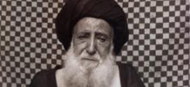 تصاویر آیت الله العظمی سید جمال گلپایگانی (ره)