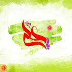 emam_ali