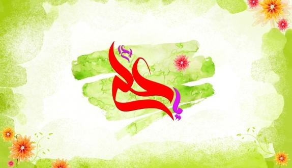 رونمایی از نسخه جدید سایت رجبیه