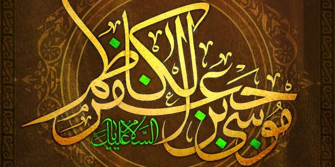 اطلاعیه مجلس توسل دهه آخر رجب سال ۱۳۹۴