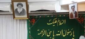 تصاویر مراسم روضه دهه آخر رجب اردیبهشت ماه ۱۳۹۴