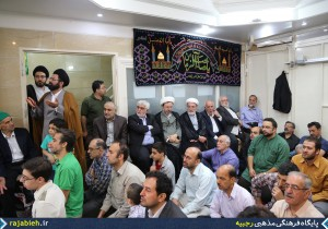 روضه دهه آخر ماه رجب - اردیبهشت ۹۴ - منزل آیت الله گلپایگانی (ره)