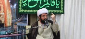 سخنرانی حجت الاسلام والمسلمین شیخ مسعود عالی