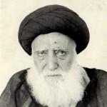 seyed_jamal_golpaygani