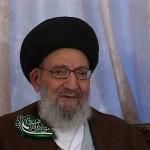 Ayatollah_Seyed_Ali_Golpaygani_Ghadir