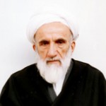 mirza_ali_falsafi_ramazan