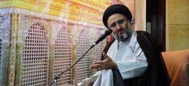 سخنرانی حجت الاسلام میرباقری – دهه آخر رجب ۱۴۳۷ هـ.ق (اردیبهشت ۱۳۹۵)