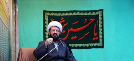 سخنرانی حجت الاسلام عالی – دهه آخر رجب ۱۴۳۷ هـ.ق (اردیبهشت ۱۳۹۵)