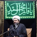 ShariatZadeh_Rajab97