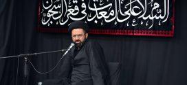 سخنرانی حجت الاسلام سیدرضا گلپایگانی در شب شهادت امام کاظم (ع) – ۲۴ رجب ۱۴۴۰ (۱۱ فروردین ۱۳۹۸)